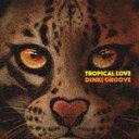 【送料無料】[枚数限定][限定盤]TROPICAL LOVE(初回生産限定盤)/電気グルーヴ[CD+