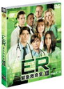 ER 緊急救命室〈トゥエルブ・シーズン〉セット1/ゴラン・ヴィシュニック[DVD]【返品種別A】