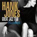 Rakuten - [枚数限定][限定盤]Stardust(ハンク・ジョーンズ生誕100周年記念 紙ジャケット)/ハンク・ジョーンズ・グレート・ジャズ・トリオ[CD][紙ジャケット]【返品種別A】