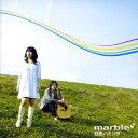虹色ハミング/marble[CD]【返品種別A】
