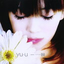 藝術家名: Ya行 - 一瞬/yu-u[CD]【返品種別A】