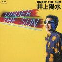 艺人名: A行 - UNDER THE SUN/井上陽水[SHM-CD]【返品種別A】