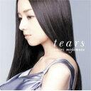 【送料無料】tears/宮本笑里[HybridCD]通常盤【返品種別A】