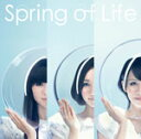 Techno, Remix, House - Spring of Life/Perfume[CD]通常盤【返品種別A】