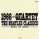 1966カルテット Best of Best 抱きしめたい/1966カルテット[CD]【返品種別A】