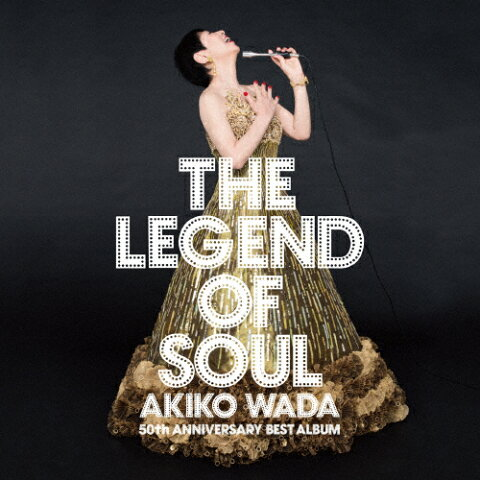 【送料無料】THE LEGEND OF SOUL -AKIKO WADA 50th ANNIVERSARY BEST ALBUM-/和田アキ子[CD]【返品種別A】
