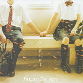 振り向けば…/Destination/ジャンヌダルク[CD+DVD]【返品種別A】