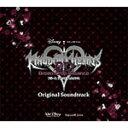 【送料無料】KINGDOM HEARTS 3D[Dream Drop Distance]オリジナル・サウンドトラック/ゲーム・ミュージック[CD]【返品種別A】