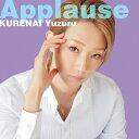 【送料無料】「Applause KURENAI Yuzuru」/宝塚歌劇団[CD]【返品種別A】