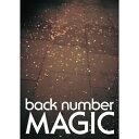 【送料無料】[限定盤][先着特典付]MAGIC(初回限定盤A...