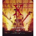 【送料無料】X JAPAN THE LAST LIVE 完全版/X JAPAN[Blu-ray]【返品種別A】
