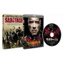 【送料無料】サボタージュ/アーノルド・シュワルツェネッガー[Blu-ray]【返品種別A】