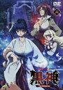 Rakuten - 【送料無料】黒神 The Animation 第六巻/アニメーション[DVD]【返品種別A】