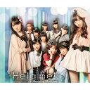 Idol Name: Ma Line - [枚数限定][限定盤]Help me!!(初回生産限定盤D)/モーニング娘。[CD]【返品種別A】
