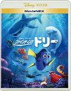 【送料無料】ファインディング・ドリー MovieNEX[初回仕様]【BD+DVD】/アニメーション[Blu-ray]【返品種別A】