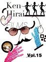 【送料無料】[初回仕様]Ken Hirai Films Vol.15【DVD】/平井堅[DVD]【返品種別A】