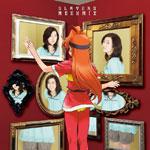 スレイヤーズ MEGUMIX/<strong>林原めぐみ</strong>[CD]【返品種別A】