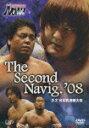 【送料無料】PRO-WRESTLING NOAH The Second Navig. '08 3.2 日本武道館大会/プロレス[DVD]【返...