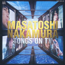 【送料無料】SONGS ON TV/<strong>中村雅俊</strong>[CD]【返品種別A】