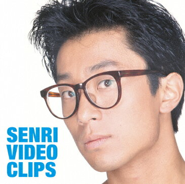 【送料無料】Senri Video Clips/大江千里[DVD]【返品種別A】