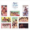 Myこれ!Lite CoCo/CoCo[CD]【返品種別A】