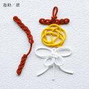 凛/遊助[CD]通常盤【返品種別A】