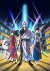 【送料無料】[枚数限定][限定版]銀魂.1(完全生産限定版)/アニメーション[Blu-ray]【返品種別A】
