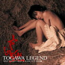 【送料無料】TOGAWA LEGEND SELF SELECT BEST & RARE 19