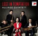 作曲家名: A行 - LOST IN TEMPTATION【輸入盤】▼/ALLIAGE QUINTETT[CD]【返品種別A】