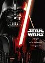【送料無料】[限定版]スター・ウォーズ オリジナル・トリロジー DVD-BOX<...