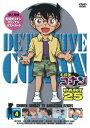 Rakuten - 【送料無料】名探偵コナン PART25 Vol.4/アニメーション[DVD]【返品種別A】