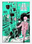 【送料無料】[限定版]モブサイコ100 II vol.001<初回仕様版>/アニメーション[Blu-ray]【返品種別A】