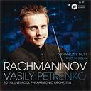 Composer: Ra Line - ラフマニノフ:交響曲第1番【輸入盤】▼/ワシリー・ペトレンコ[CD]【返品種別A】