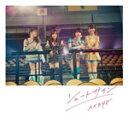 シュートサイン(Type B)/AKB48[CD+DVD]通常盤【返品種別A】