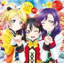 「SUNNY DAY SONG/?←HEARTBEAT」(劇場版『ラブライブ!The School Idol Movie』シングル 2)/μ's[CD]【返品種別A】