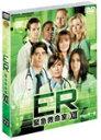 ER 緊急救命室〈トゥエルブ・シーズン〉セット2/ゴラン・ヴィシュニック[DVD]【返品種別A】