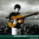 Artist Name: Ta Line - 高橋ひろ ベスト・コレクション/高橋ひろ[CD]【返品種別A】