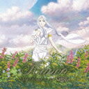 My Road〜Songs from Guin Saga/カノン[CD]【返品種別A】