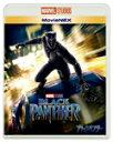 【送料無料】ブラックパンサー MovieNEX/チャドウィック ボーズマン Blu-ray 【返品種別A】