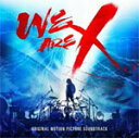 WE ARE X SOUNDTRACK【輸入盤】▼/X JAPAN[CD]【返品種別A】
