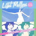 藝術家名: Ya行 - Light Mellow やまがたすみこ/やまがたすみこ[CD]【返品種別A】