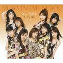 Idol Name: Ma Line - 女に 幸あれ/モーニング娘。[CD]通常盤【返品種別A】