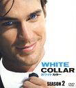 【送料無料】ホワイトカラー シーズン2 <SEASONSコンパクト・ボックス>/マット・ボマー[DVD]【返品種別A】