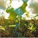 藝術家名: A行 - 夢の中へ 井上陽水ベストアルバム/井上陽水[CD]【返品種別A】