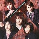 Rakuten - 軌跡 〜Time to go〜/ココア男。[CD]【返品種別A】