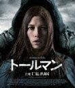 トールマン/ジェシカ・ビール[Blu-ray]【返品種別A】