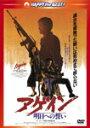 男たちの挽歌III アゲイン/明日への誓い<日本語吹替収録版>/チョウ・ユンファ