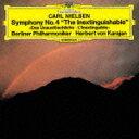 Composer: Na Line - ニールセン:交響曲第4番《不滅》/カラヤン(ヘルベルト・フォン)[SHM-CD]【返品種別A】