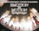 【送料無料】モーニング娘。'16コンサートツアー春〜EMOTION IN MOTION〜鈴木香音卒業スペシャル/モーニング娘。'16[Blu-ray]【返品種別A】