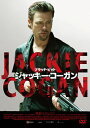 ジャッキー・コーガン スペシャル・プライス/ブラッド・ピット[DVD]【返品種別A】